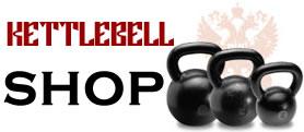 Koupit kettlebell!